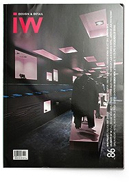 INTERIOR WORLD, magazín, Čína, 2010