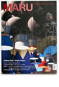 MARU, magazín, Jižní Korea, 2010