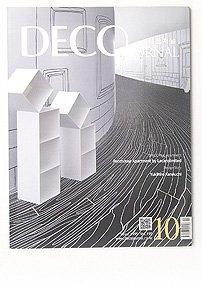 DECO Journal, magazine, South Korea, 2011