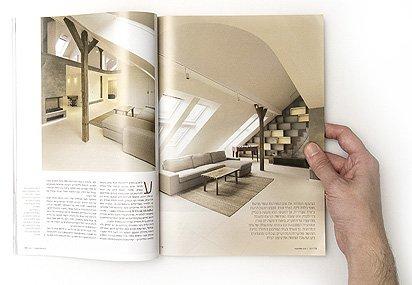 Nisha magazine, Israel, 2011