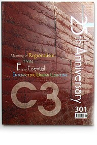 C3, magazine, South Korea, 2009