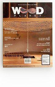 WOOD planet, magazine, South Korea, 2012