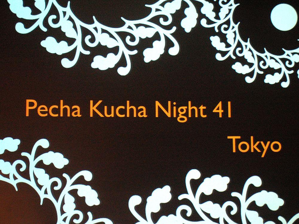 A1_W_WRK_ACT_PCHKCH_TOKIO_F_ACTION_02